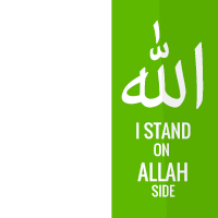 I stand on Allah side