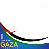 """I Support Gaza"""