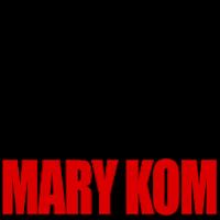 #MaryKomOn5thSep