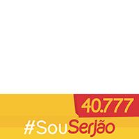 Serjão 40777