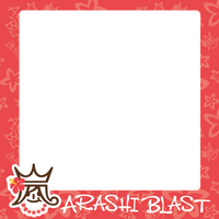 ARASHI BLAST in Hawaii Red