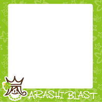 ARASHI BLAST in Hawaii Green