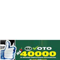 Max 40000