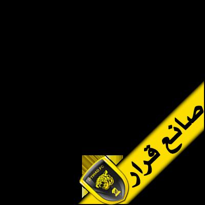 9an3 qarar @abdullahhabib18