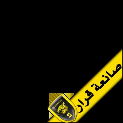 9an3t qarar @abdullahhabib18