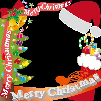 ~Merry Christmas~赤Ver.