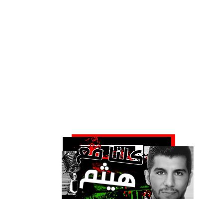 بصوتك اراب ايدول 3 فلسطيني