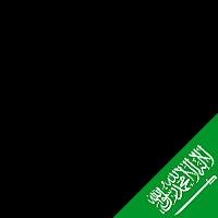 #KSA #Saudi #السعودية