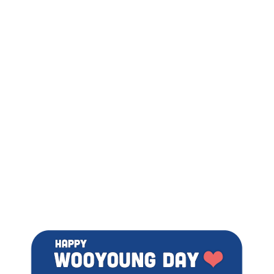 HAPPY WOOYOUNG's BIRTHDAY ♥