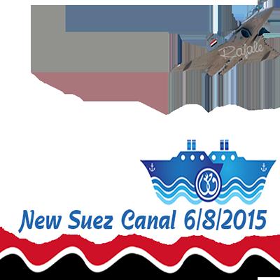 New Suez Canal 6/8/2015