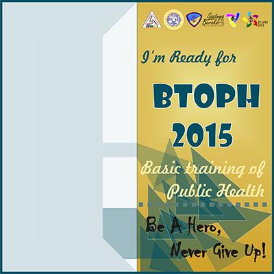 BToPH 2015