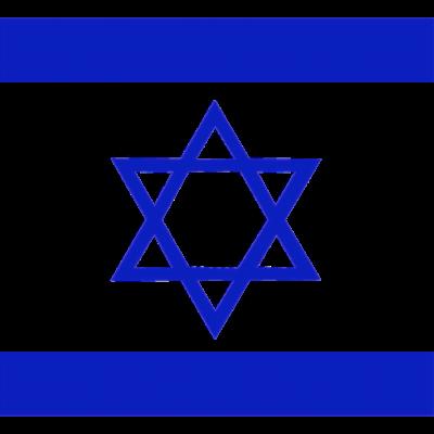 AmYisraelChai