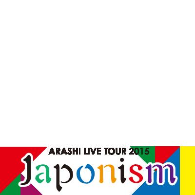 Japonism rogo