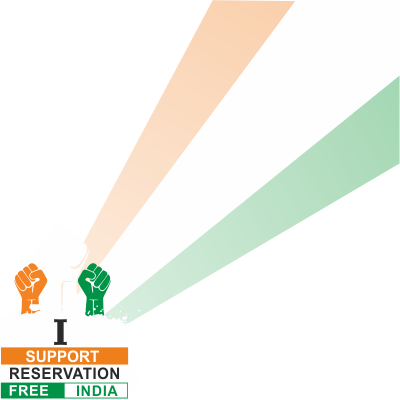 Reservation Free India