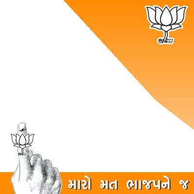#Vote4BJP