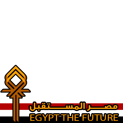 Egypt-the-future