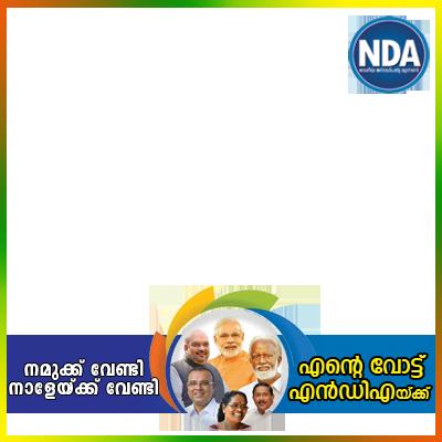 NDA kerala profile campaign