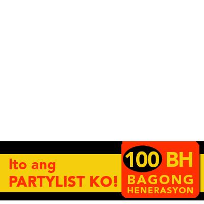Ito Ang Partylist Ko! 100 BH