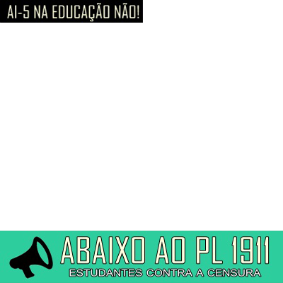 AI5 NA EDUCAÇÃO NÃO