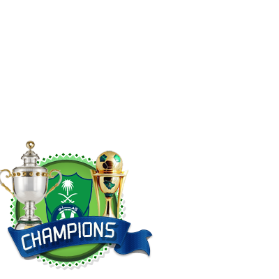 Alahli2016championn