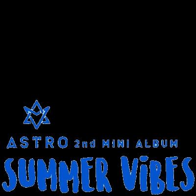 ASTRO'S 2ND MINI ALBUM - Support Campaign | Twibbon