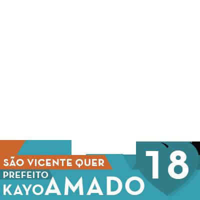 Kayo Amado 18