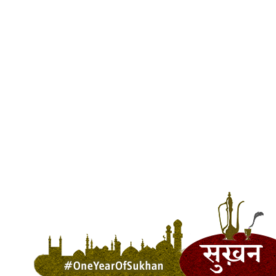 One Year of Sukhan!
