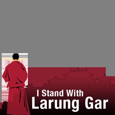 I Stand With Larung Gar
