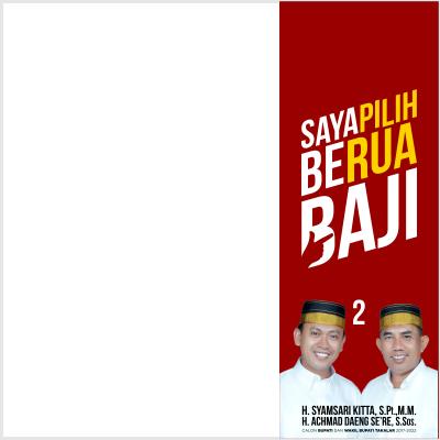 SK-HD BeruaBaji