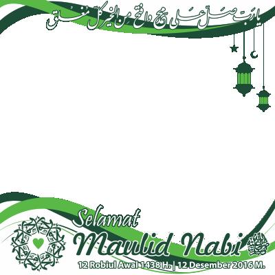 Maulid Nabi 1438