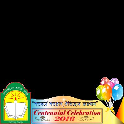 CCR Centennial Celebration
