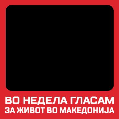 За живот во Македонија!