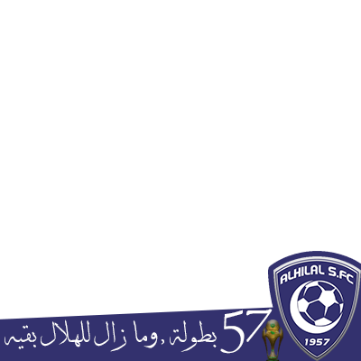 Hilal 57 Crown Prince Pup
