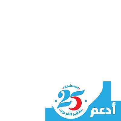 25hospital