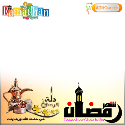 Buat Profil Ramadhan kamu