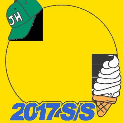 준호 JUNHO 5th solo 2017 S/S