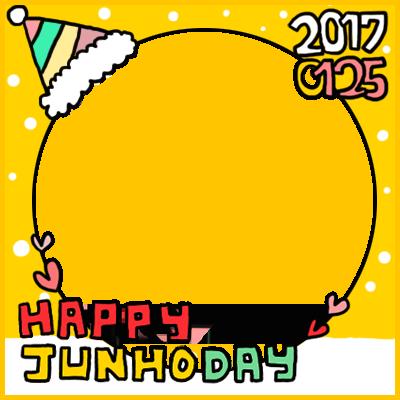 20170125 HAPPY JUNHO DAY