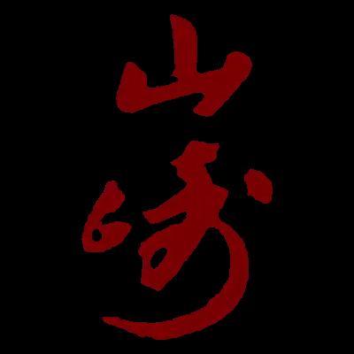 YAMAZAKI