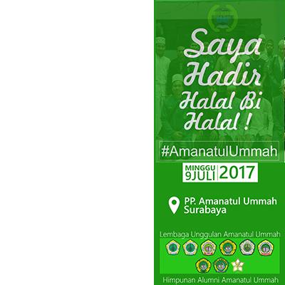 HBH Amanatul Ummah