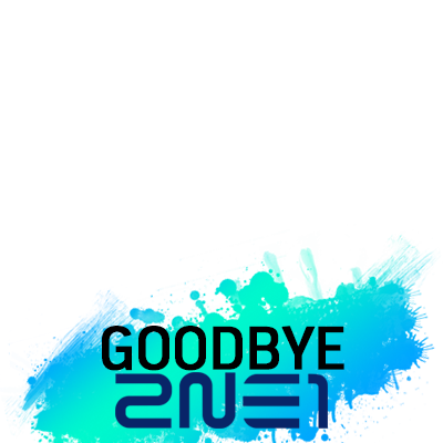 NEVER SAY GOOD BYE 2NE1