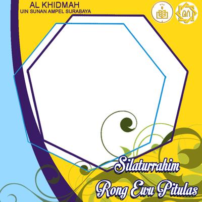 #SilaturrahimAlKhidmah2017