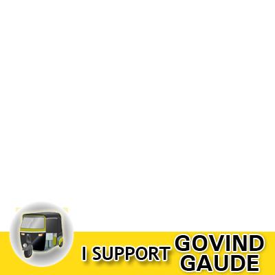 Govind Gaude