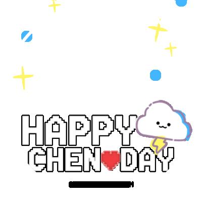 Happy Chen Day!