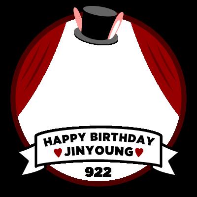 Jinyoung's 24th Birthday