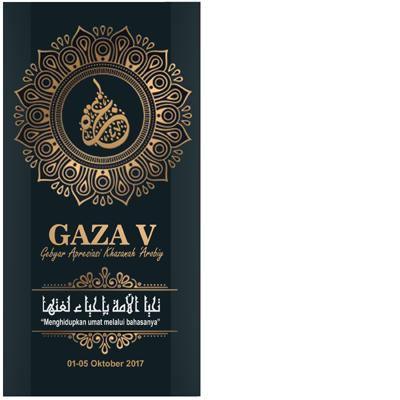 TWIBBON GAZA V 2017