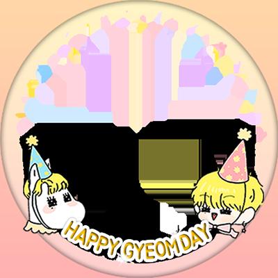 HappyYugyeomday