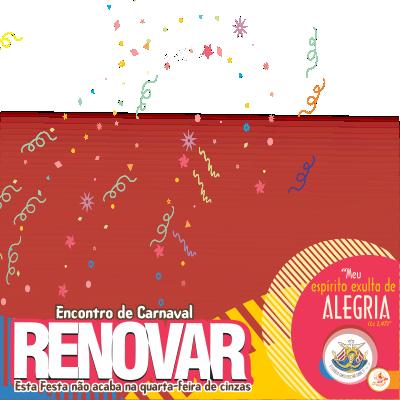 Renovar 2017