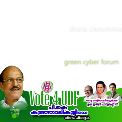Vote for udf