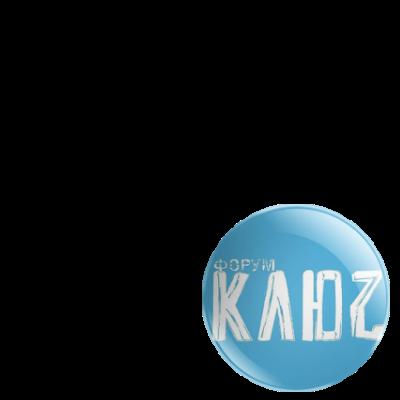 Форум КЛЮЧ #ИмаГи 2017
