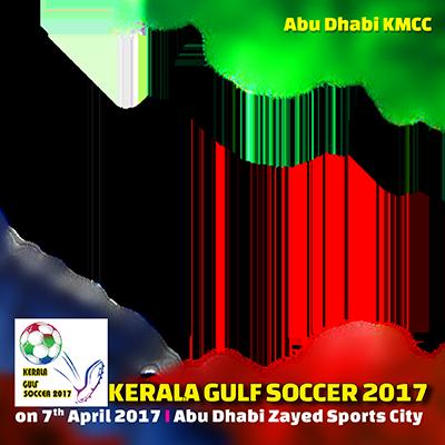 Kerala Gulf Soccer